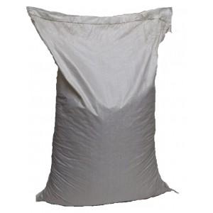 Vermiculite (100 Litre Bag)